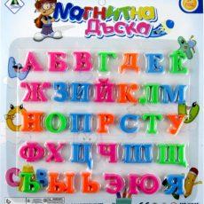 магнитни букви, букви