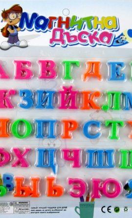 магнитни букви, букви, магнитна азбука