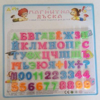 букви, цифри, магнитни букви, магнитни цифри