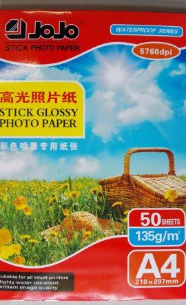 фотохартия, гланцова фотохартия, фотохартия 135г, самозалепваща фотохартия